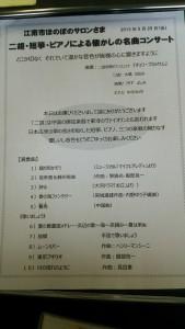 DSC_0582